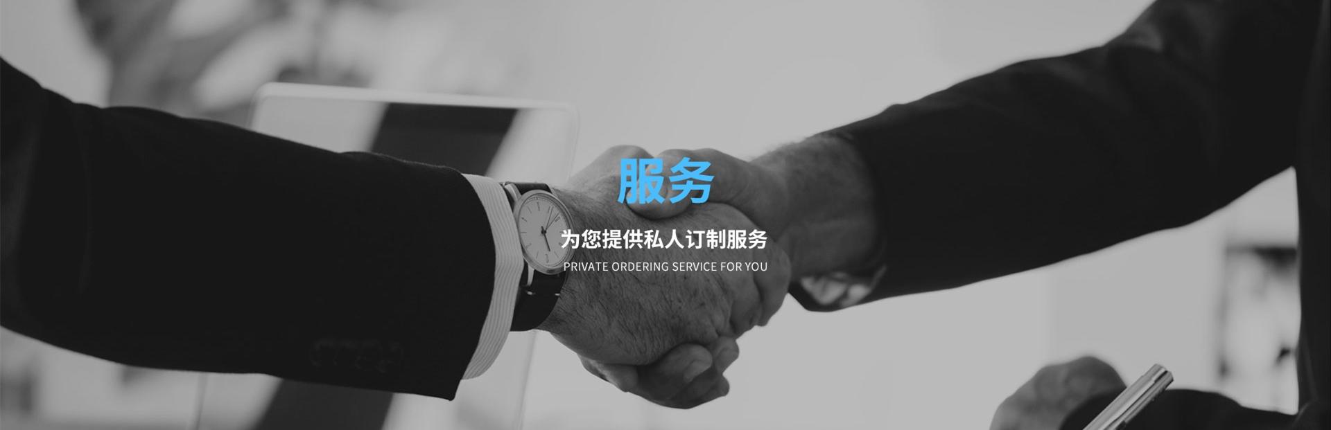 上海闪灵官方旗舰店