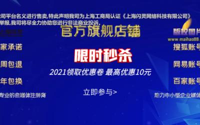 搜狐号作者原创功能,自媒体行业10年经验