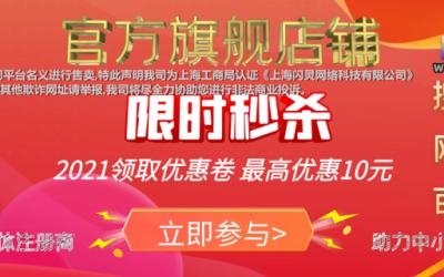 搜狐号购买标准,上海闪灵平台对于安全防控要求