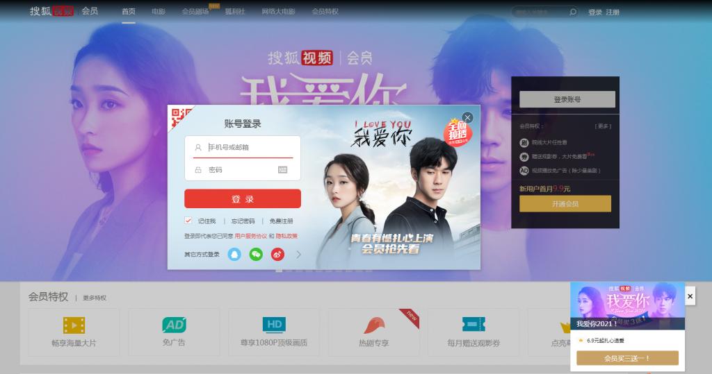 搜狐媒体视频账号购买平台80元【注册号】高质量账号_安全稳定