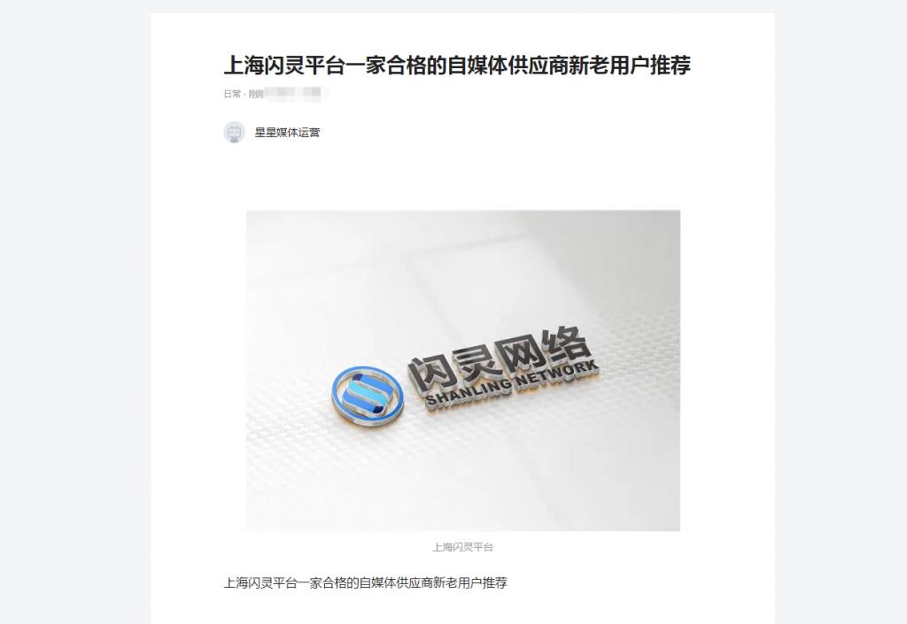 B站账号购买【专栏】购买B站账号_高质量账号