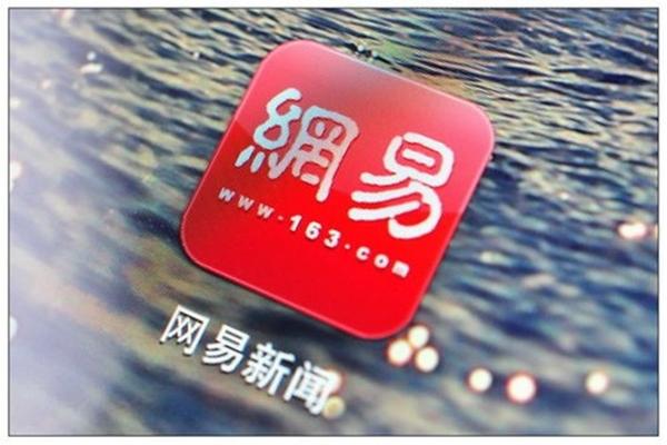 搜狐号购买大多数企业都需要做的媒体平台